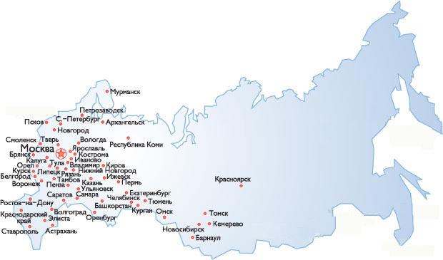 телефон: +7. info@zepra.ru.  Оптовый магазин подарков и сувениров.  Адрес: 141600, Московская обл., г. Клин, ул...